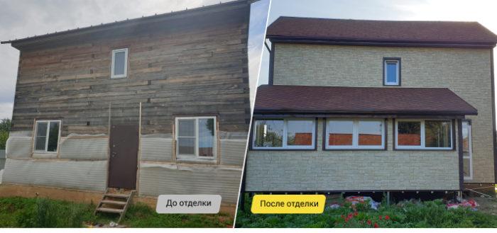 Строительство террасы к дому