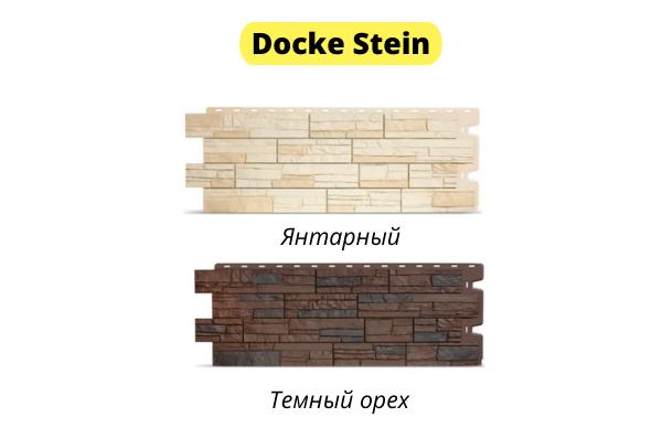 Фасадные панели Деке под камень