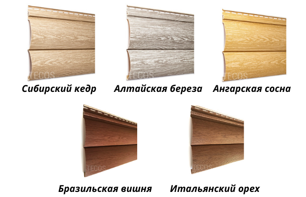 Цвета серии Текос Люкс на примере Блок Хаус
